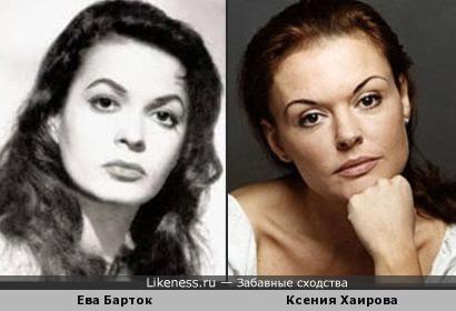 Ева Барток и Ксения Хаирова
