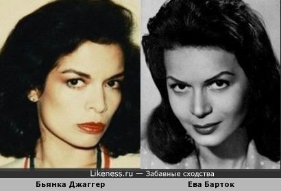Бьянка Джаггер и Ева Барток