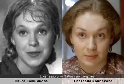 Ольга Сошникова и Светлана Колпакова
