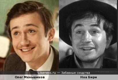 Олег Меньшиков и Ноа Бири