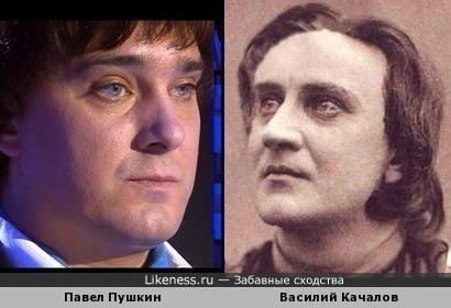 Павел Пушкин и Василий Качалов