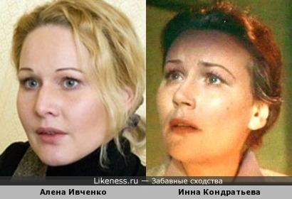 Алёна Ивченко и Инна Кондратьева