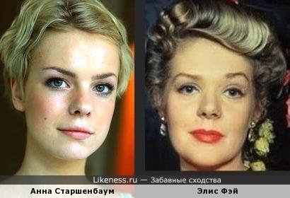 Анна Старшенбаум и Элис Фэй