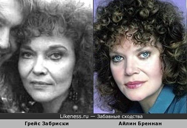 Грейс Забриски и Айлин Бреннан