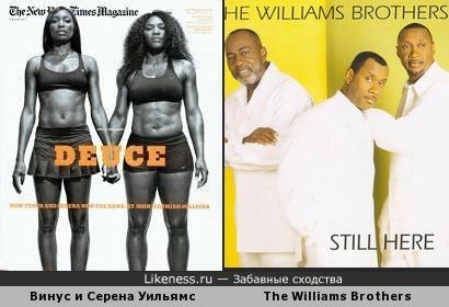 Williams Brothers или все люди - братья (на злобу дня;-)