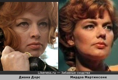 Диана Дорс - Мирдза Мартинсоне