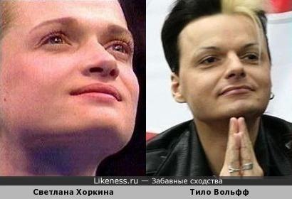 Светлана Хоркина и Тило Вольфф