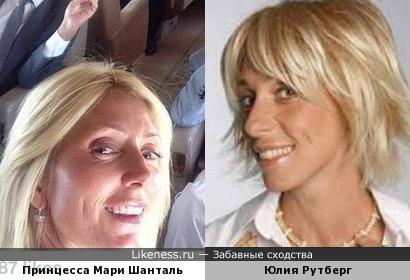 Мари Шанталь и Юлия Рутберг