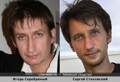 Игорь Серебряный и Сергей Стаховский