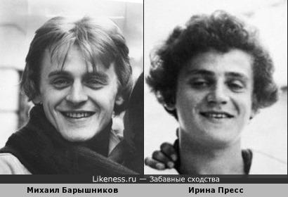 Михаил Барышников и Ирина Пресс