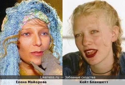 Елена Майорова и Кейт Бланшетт