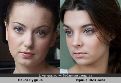 Ольга Будина и Ирина Шеянова