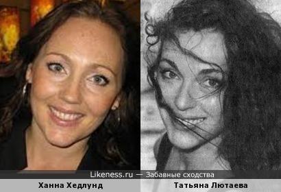 Ханна Хедлунд и Татьяна Лютаева