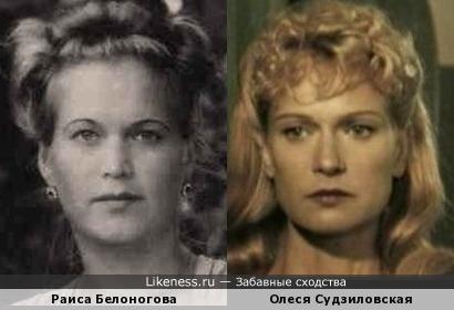 Женщины военного времени
