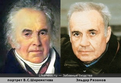 Портрет кисти Кипренского и Эльдар Рязанов