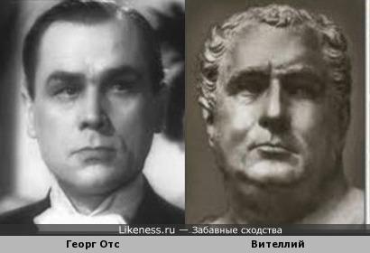 Георг Отс - Вителлий