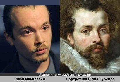 Иван Макаревич - портрет Филиппа Рубенса, брата художника