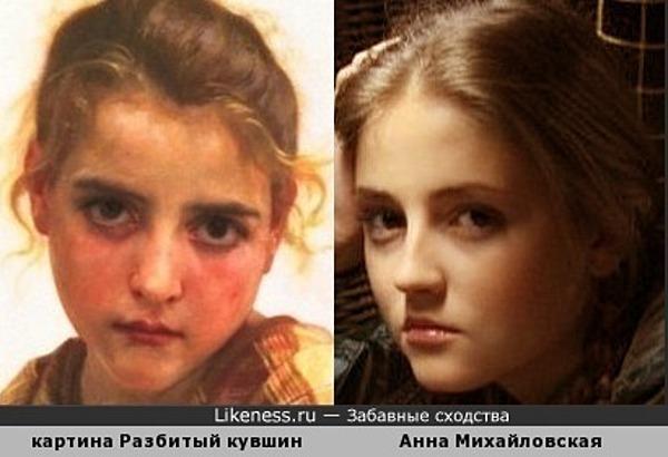 Фрагмент картины Адольфа Бугро и Анна Михайловская
