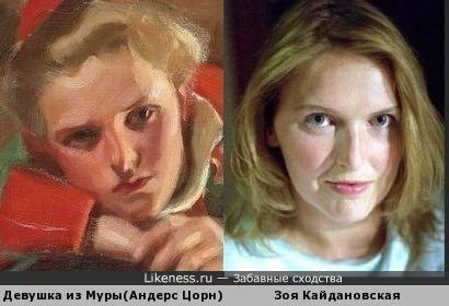 Девушка с картины Андерса Цорна напомнила Зою Кайдановскую