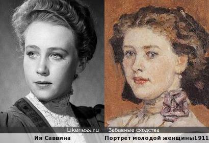 Ия Саввина напомнила женщину с картины Василия Сурикова