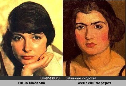 Нина Маслова и живопись Никанора Пиноля