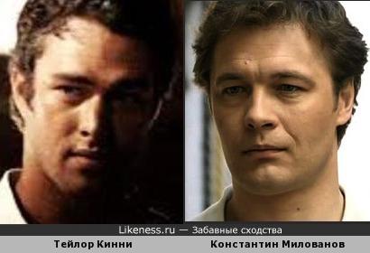 Тейлор Кинни и Константин Милованов