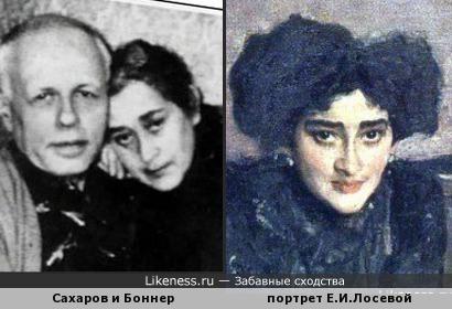 Елена Боннер напомнила персонаж с портрета Валентина Серова