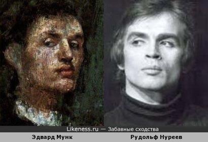 Автопортрет Эдварда Мунка и Рудольф Нуриев