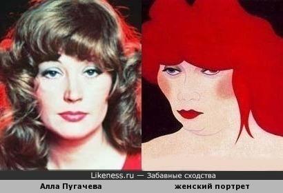 Алла Пугачева и женский портрет художника сюрреалиста Жоржа Малкин
