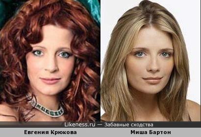 Евгения Крюкова и Миша Бартон
