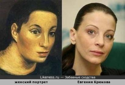 Женский портрет работы Андре Луиса Дерена и Евгения Крюкова