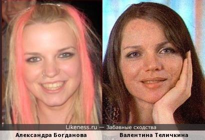 Александра Богданова и Валентина Теличкина