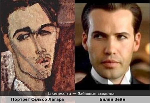 Портрет кисти Модильяни и актер Билли Зейн