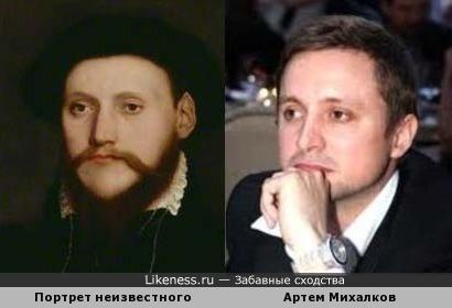 Портрет неизвестного Ганса Гольбейна и Артем Михалков