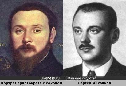 Портрет аристократа с соколом Ганса Гольбейна и Сергей Михалков