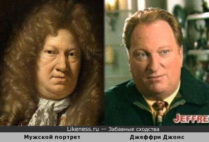 Мужской портрет Адриана ван дер Верффа и актер Джеффри Джонс