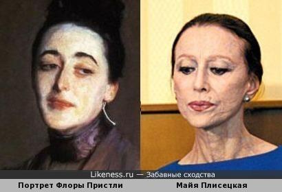Портрет Флоры Пристли кисти Джона Сингера Сарджента и Майя Плисецкая