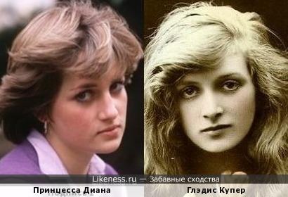Принцесса Диана и актриса Глэдис Купер