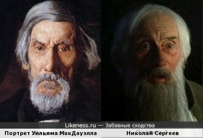Живописный портрет кисти художника Томаса Икинса и актер Николай Сергеев
