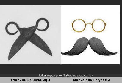 Ножницы напоминают маску