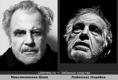 Максимиллиан Шелл и Лаймонас Норейка