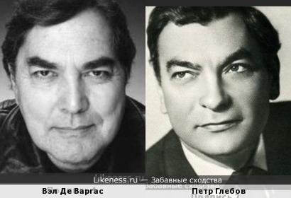 Вэл Де Варгас и Петр Глебов
