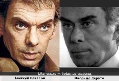 Алексей Баталов и Массимо Серато