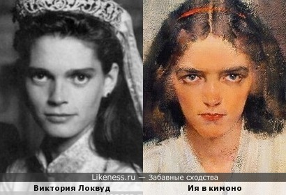 Виктория Локвуд (Спенсер) напомнила девушку с портрета кисти Николая Фешина