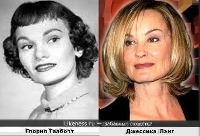 Глория Талботт и Джессика Лэнг