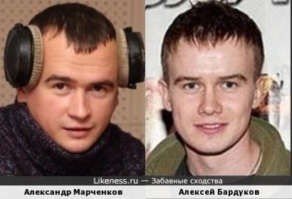 Александр Марченков (квн) и Алексей Бардуков