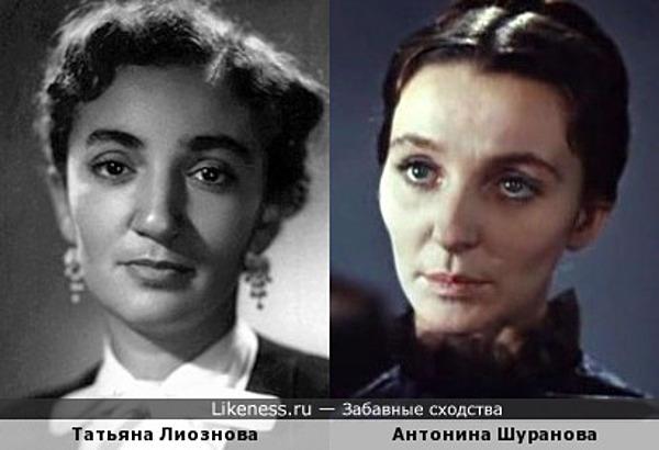 Классика кино: Татьяна Лиознова и Антонина Шуранова