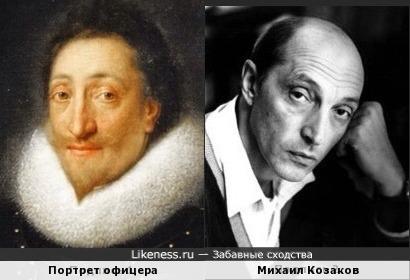 Портрет кисти Франса Де Гольца и Михаил Козаков