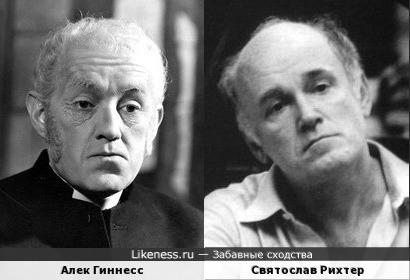 Алек Гиннесс и Святослав Гиннесс