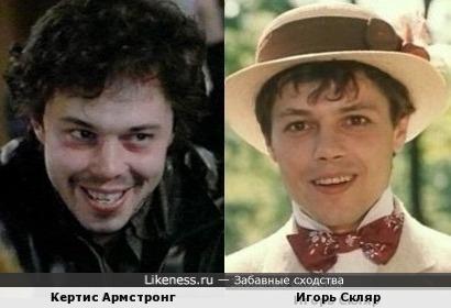 Кертис Армстронг и Игорь Скляр